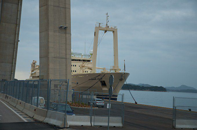 "Das Versorgungsschiff ""Fulk al Salamah"" der Megayacht ""Al Said"" vom Sultan aus Oman Qabus ibn Said"