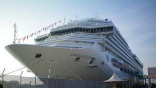 Costa Fortuna Reisebericht Mittelmeer Kreuzfahrt
