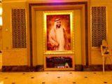Emirates Palace - Abu Dhabi 5