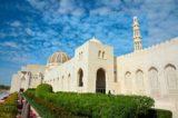 Mein Schiff 2 im Oman - Moschee, Muscat, Fort und Basar 22