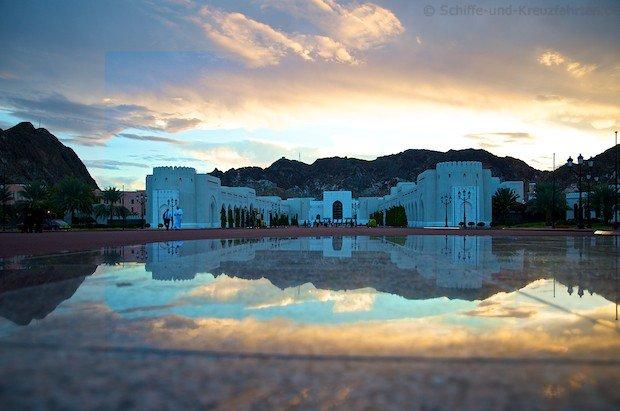 Mein Schiff 2 im Oman - Moschee, Muscat, Fort und Basar 57
