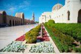 Mein Schiff 2 im Oman - Moschee, Muscat, Fort und Basar 7