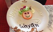 AIDA Crew: Happy Birthday Wayan
