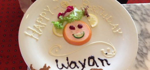 Happy Birthday Wayan - AIDA Crew