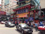 Verkehr vor China Town
