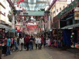 Chinamarket