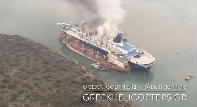 Feuer auf der Ocean Countess von Majestic International Cruises / © Screenshot Youtube (Kanal: Dimitris Ververelis )