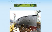 Bilder aus dem Baudock von AIDAprima auf der Mitsubishi Werft