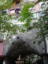 a-rosa-mia-reisbericht-wien 11