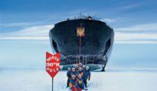 »50 Years of Victory« wird auch in den Jahren 2016, 2017 und 2018 zum Nordpol fahren