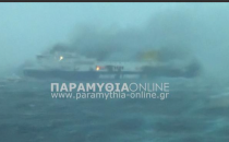 Video: Norman Atlantic (Anek Lines) steht lichterloh in Flammen (Update)