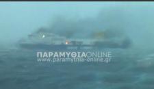 Video: Norman Atlantic (Anek Lines) steht lichterloh in Flammen (Update)