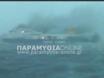 Fähre Norman Atlantic brennt lichterloh in der Adria mit über 400 Passagieren / © Youtube