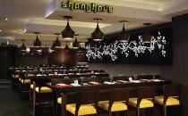 Norwegian Cruise Line inkludiert China-Restaurants an Bord