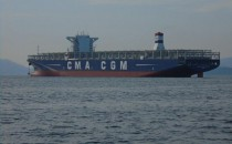 CMA CGM Georg Forster wird in Hamburg getauft