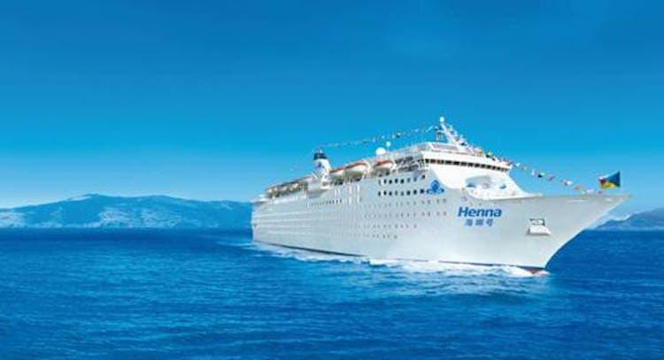 MS Henna wird verkauft: HNA Cruises gibt Veranstaltergeschäft in China auf / © HNA Tourism Cruise