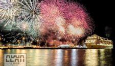 MSC Musica Erstanlauf in Abu Dhabi