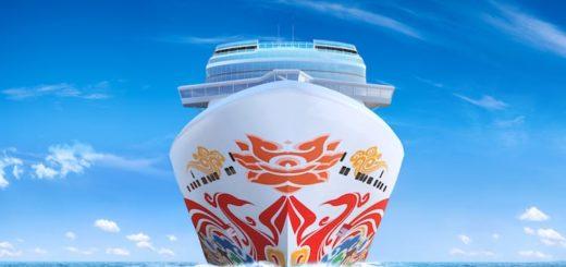 Norwegian Cruise Line Katalog 2018 und 2019: Alle Routen auf einen Blick / © Norwegian Cruise Line