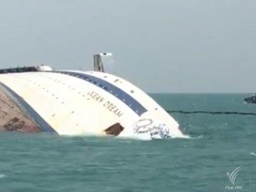 Die gesunkene Ocean Dream - ex MS Flamenco von Festival Cruises vor Laem Chabang / © http://englishnews.thaipbs.or.th/content/152733