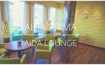 AIDAprima: AIDA Lounge (Bilder & Video)