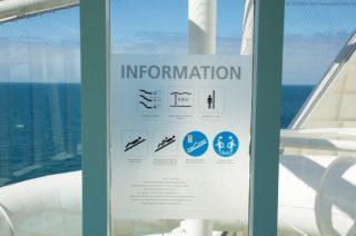 Informationen: AIDA Racer - die Wasserrutsche auf AIDAprima