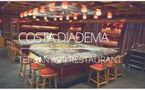 Costa Diadema: Teppanyaki Restaurant