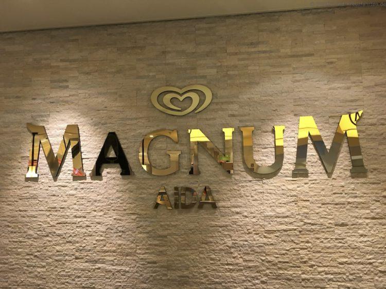 Magnum Pleasure Store auf AIDAprima