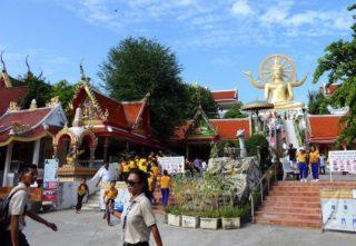 Wat Phra Rai Koh Samui