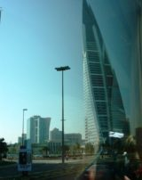 AIDAdiva Reisebericht - Bahrain