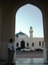 AIDAdiva Reisebericht - Oman