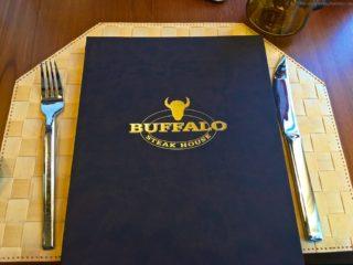 Workshop Buffalo Steakhouse von AIDA Cruises