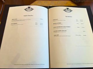 AIDAprima Speisekarte vom Buffalo Steakhouse