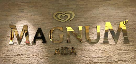 AIDA Magnum Pleasure Store auf AIDAprima