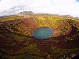 Kerid Vulkan Island