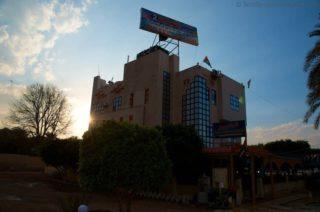 aqaba-hotel