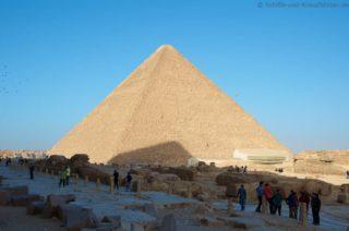 cehphren-pyramide-gizeh