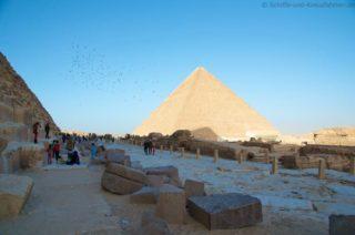chephren-pyramide-von-cheops-pyramide