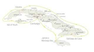 Celestyal Cruises nimmt die Schatzinsel Punta Frances ins Programm Ab November 2016 wird während der Kreuzfahrten ein weiteres Juwel auf Kuba angefahren / © Celestyal Cruises