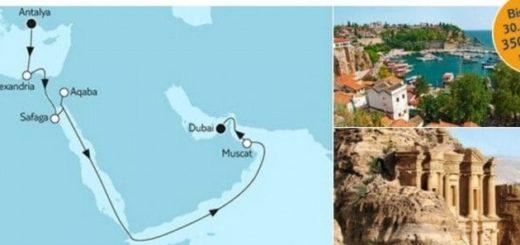 Mein Schiff 5 Antalya trifft Dubai / © TUI Cruises