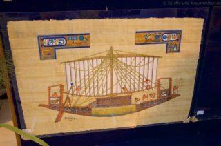 papyrus-shop-kairo-6