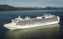 Diamond Princess 21 Tage von Singapur nach Tokio mit Flug & Hotel in Singapur und Tokio
