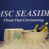 mac-seaside-aufschwimmen-119
