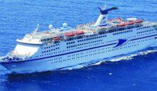 MS Magellan 14 Nächte Polarlichter Kreuzfahrt mit Nordkap