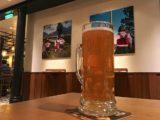 Brauhaus Bier auf AIDAprima