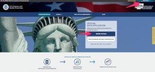 ESTA Antrag für USA Kreuzfahrten @ ESTA Screenshot