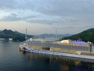 AIDAperla / © AIDA Cruises