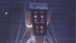 AIDAnova Kiellegung auf der Papenburger Meyer Werft / © AIDA Cruises