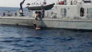 Frau fällt von Norwegian Star / Foto: Coast Guard