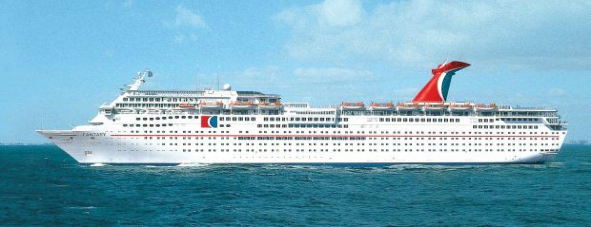 Carnival Fantasy / © Carnival Cruise Lines