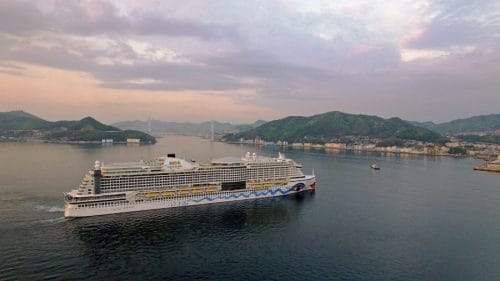 AIDaperla ist im Sommer 2018 im Hamburger Hafen Zuhause / © AIDA Cruises